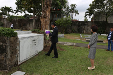 Japan Embassy In The Philippines 37
