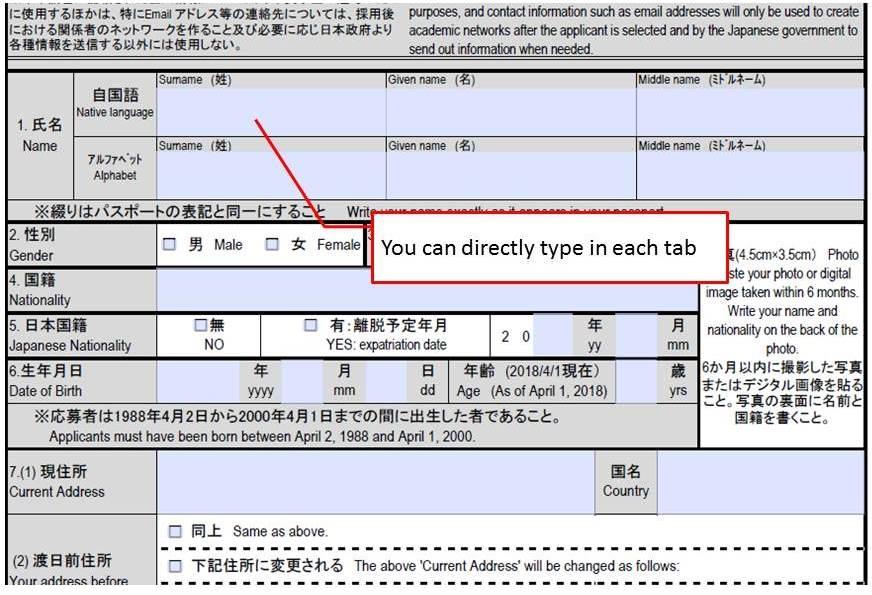 2018 Japanese Government Scholarship: Teacher Training and