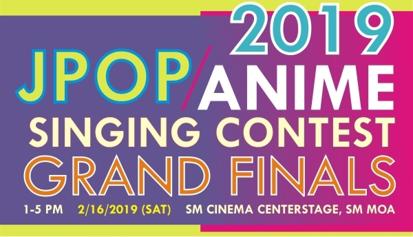 The 2019 J-pop Anime Singing Contest is now accepting