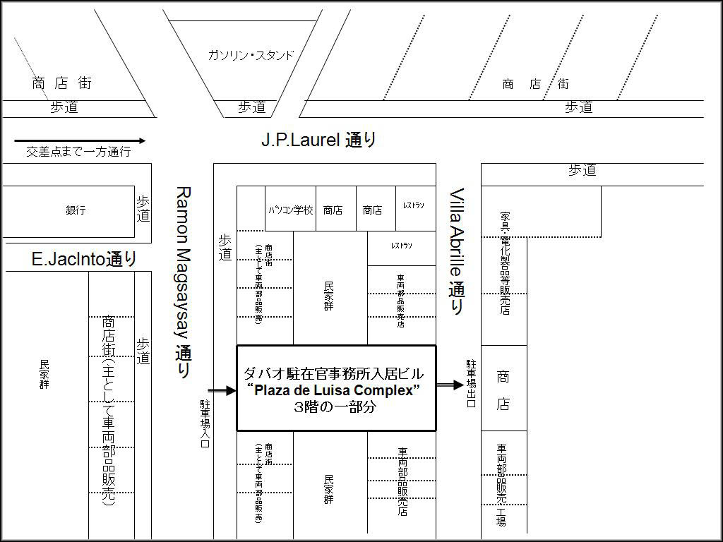Embassy Of Japan In The Philippines - Us embassy manila address map